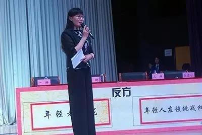 海淀驾校副校长徐小灵
